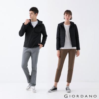 【時時樂】GIORDANO修身純棉卡其褲(男女款任選)