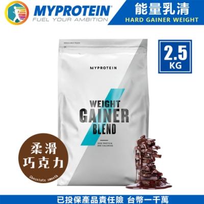 英國 MYPROTEIN 高熱量 能量乳清蛋白-柔滑巧克力 2.5KG/包