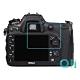 Qii Nikon D7100/D7200 螢幕玻璃貼 (兩片裝) product thumbnail 1