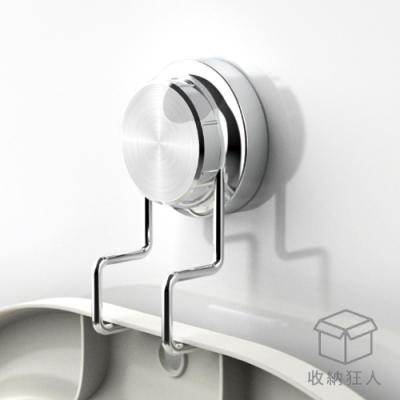 收納狂人 嬰兒澡盆不鏽鋼吸盤掛勾(2入組)
