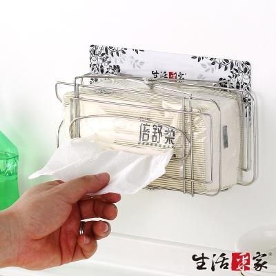 生活采家樂貼系列台灣製304不鏽鋼廚房用伸縮面紙架