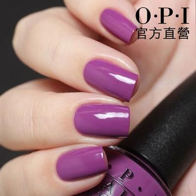 OPI 官方直營.妝點狂歡節指甲油-NLN54.紐奧良春夏系列指彩/居家美甲