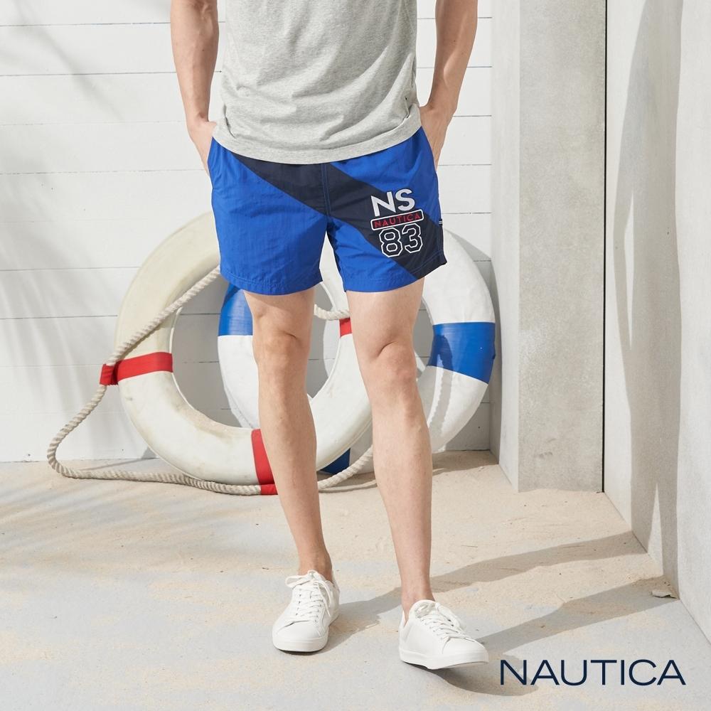 Nautica雙色斜拼接海灘褲-寶藍