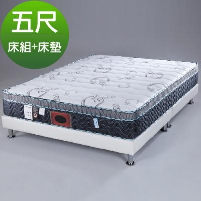 Homelike 哈倫ICOLD涼感獨立筒床組-雙人5尺(二色)