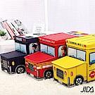 佶之屋 卡通車頭玩具儲物收納座凳箱