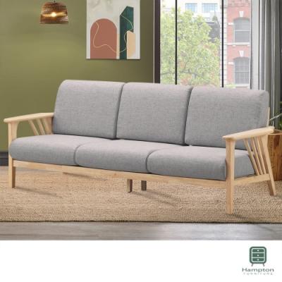 Hampton艾佛莉實木三人沙發
