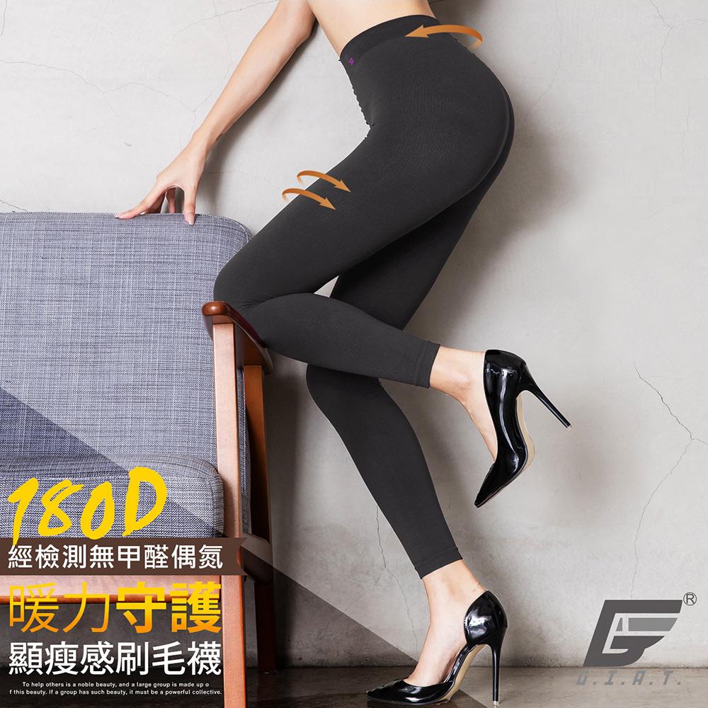 GIAT台灣製180D裡起毛褲襪(九分款-迷霧灰)