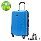 ROYAL POLO  28吋  輕舞飛揚ABS硬殼箱/行李箱 (3色任選)