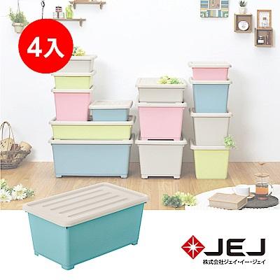 日本JEJ Pianta拼搭組合收納箱/ 64深 4入組