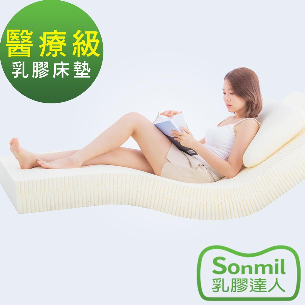 【sonmil乳膠床墊】10cm 醫療級乳膠床墊 雙人加大6尺 3M吸濕排汗型