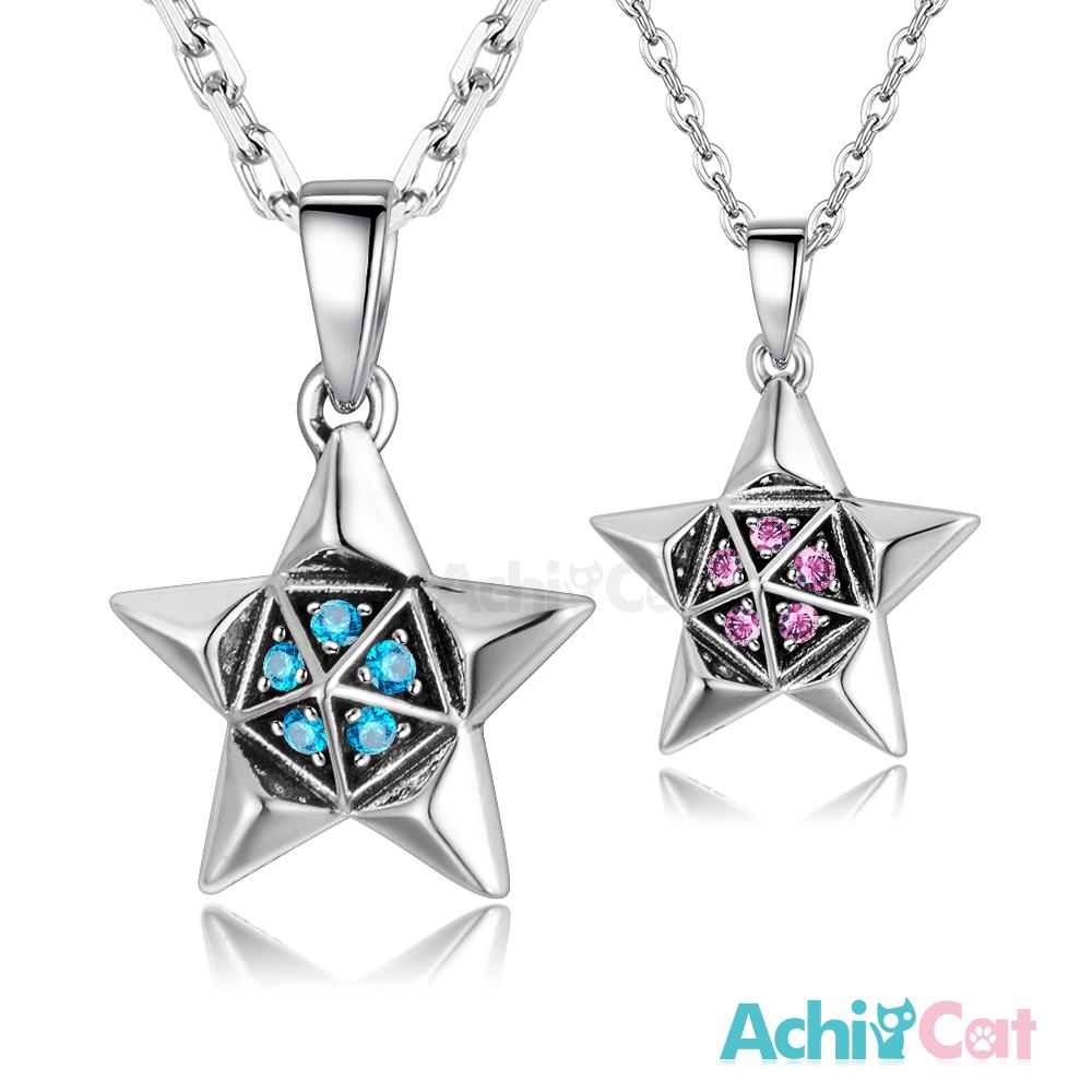 AchiCat 925純銀情侶對鍊 流星誓約