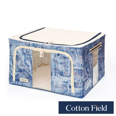 棉花田 牛仔 防塵摺疊收納箱-80公升(二件組)