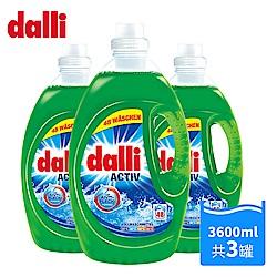 (即期品)德國達麗Dalli全效洗衣精 3.6L(3入/箱) (到期日:20190901)