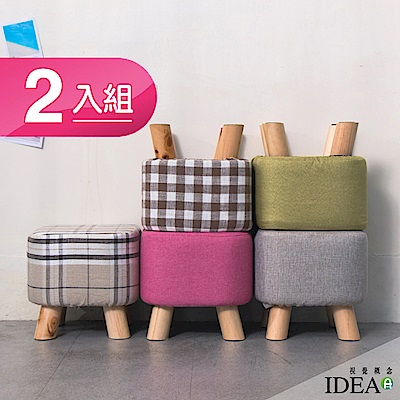 [時時樂限定 買一送一] IDEA 日式實木亞麻方形椅凳