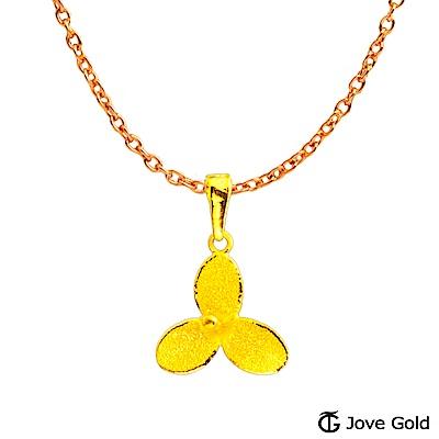 Jove Gold 漾金飾 綻放黃金墜子 送項鍊