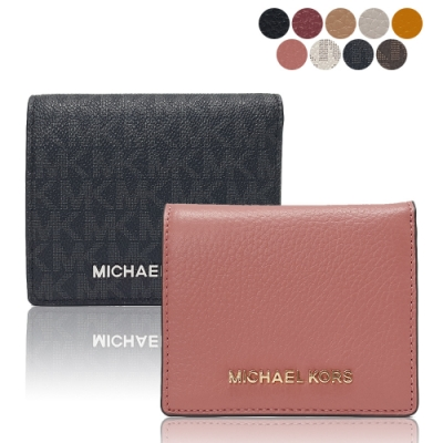 Michael Kors JET SET TRAVEL系列零錢袋對折短夾
