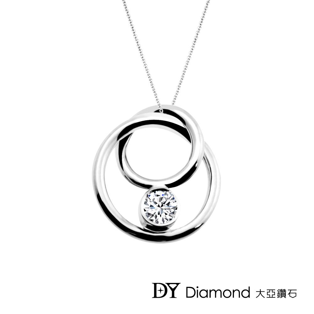 DY Diamond 大亞鑽石 18K金  0.15克拉 雙環時尚鑽墜