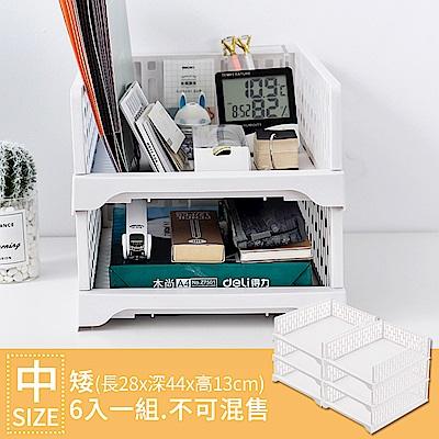 【Mr.box】日式抽取式可疊衣櫃收納架(中款矮 6件組)-北歐白