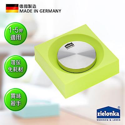 德國潔靈康 zielonka 小經典空氣清淨器(萊姆)