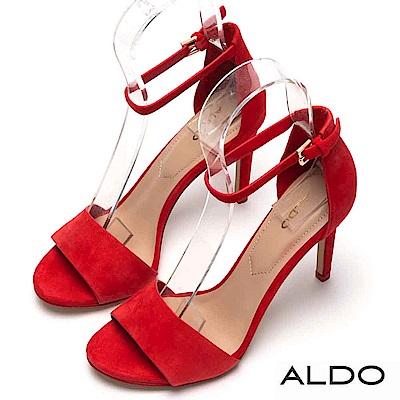 ALDO 巨星光彩原色金屬繫帶細高跟鞋~名媛紅色
