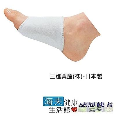 腳護套 扁平足 高足弓 山進腳護套 日本製造(H0504)
