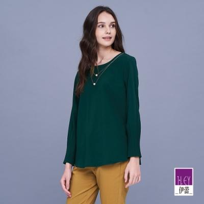 ILEY伊蕾 珍珠項鍊壓摺袖質感上衣(綠/豆沙)