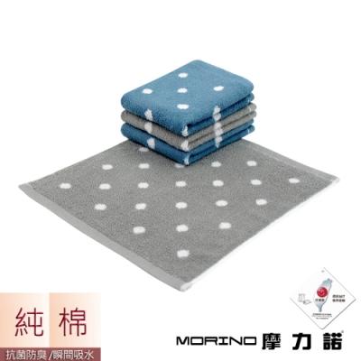 日本大和認證抗菌防臭MIT純棉花漾圓點方巾 MORINO摩力諾