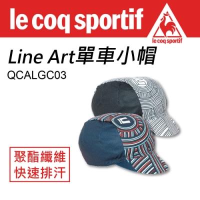 Le Coq sportif 公雞牌 單車小帽 QCALGC03 Line Art