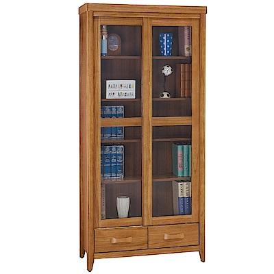 MUNA 愛莉絲柚木色3尺推門下抽書櫃   91.5X44X197cm