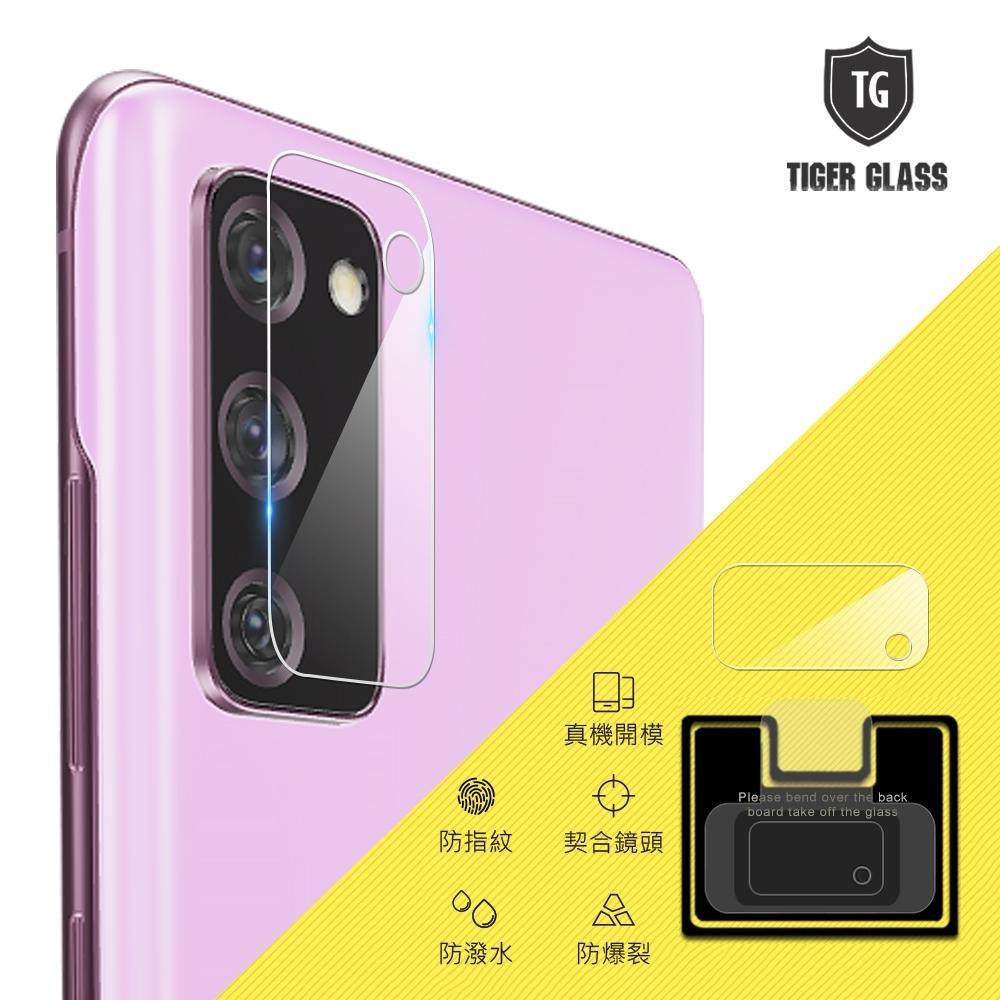 T.G Samsung Galaxy S20 FE 鏡頭鋼化玻璃保護貼 鏡頭貼 鏡頭保護貼 鏡頭鋼化膜