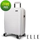 福利品 ELLE 鏡花水月系列-28吋特級極輕防刮PP材質行李箱-月白
