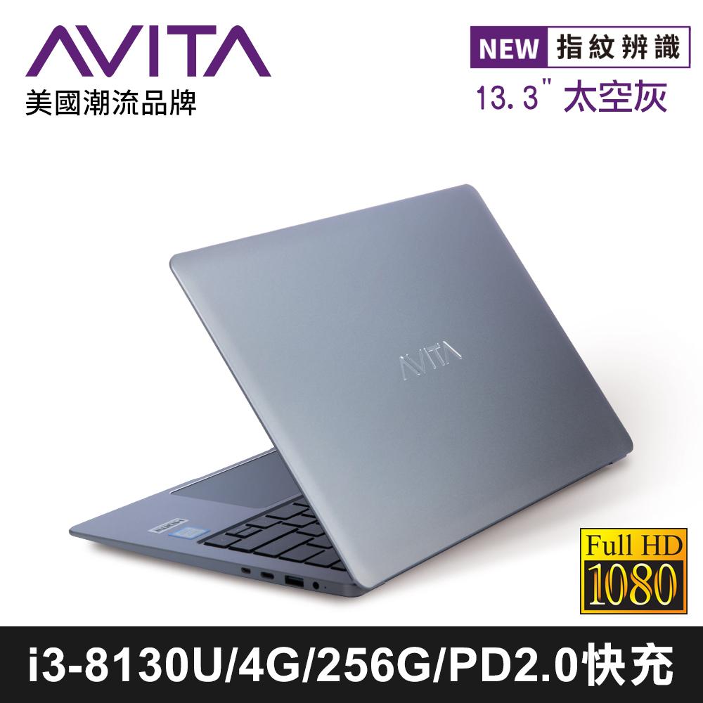 AVITA LIBER 13吋筆電 i3-8130U/4G/256GB SSD 太空灰
