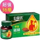 白蘭氏 學進雞精36瓶超值組(70g6瓶/盒,共6盒)