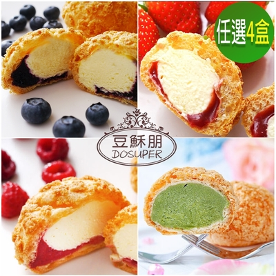 豆穌朋 雙餡/抹茶泡芙任選4盒 (6入/盒) (單餡抹茶、雙餡藍莓、雙餡草莓、雙餡覆盆莓)