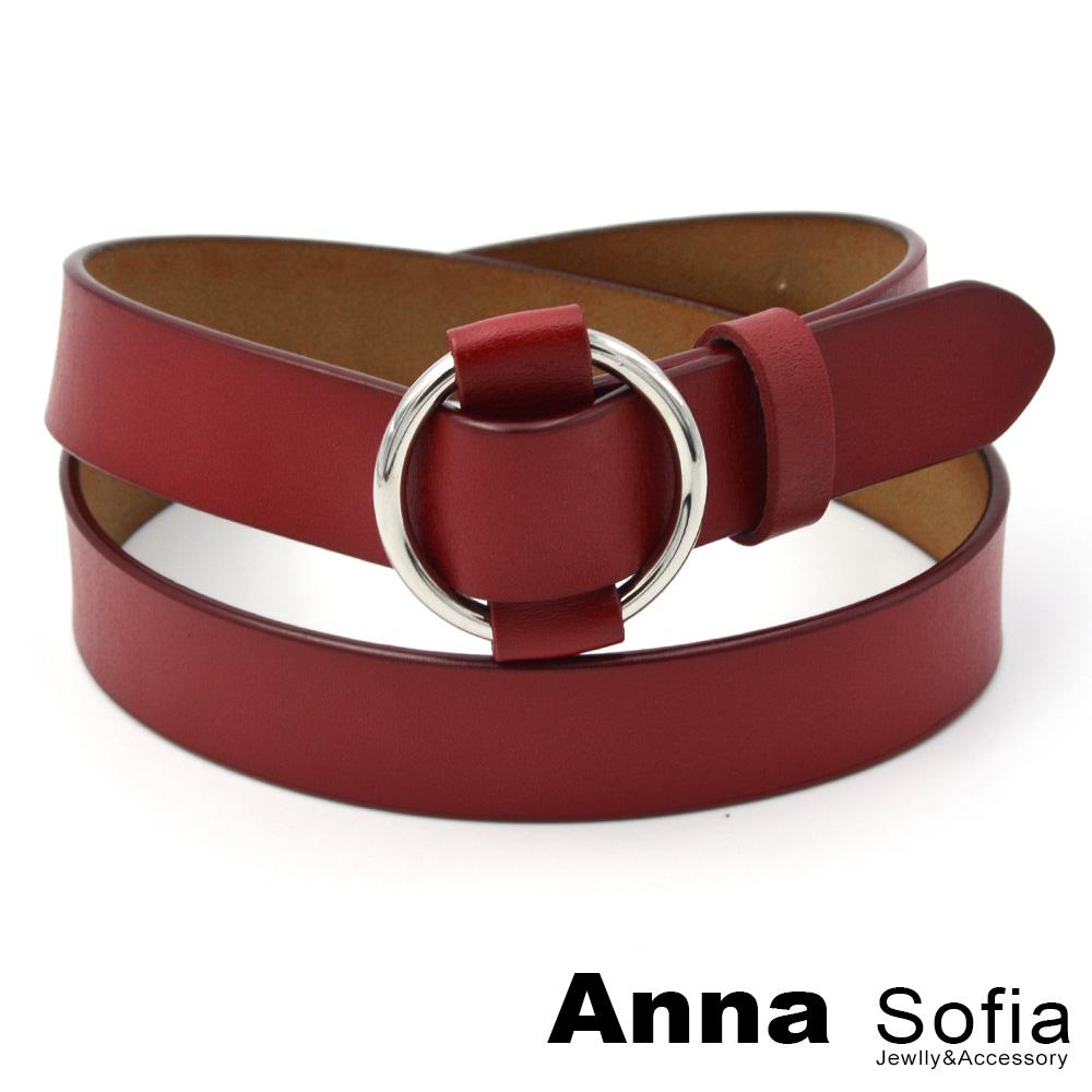 AnnaSofia 圓釦穿繞無針式 二層牛皮腰帶皮帶(黥紅)