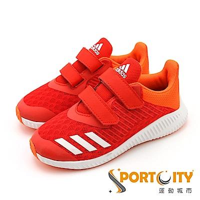 ADIDAS 大童慢跑鞋 DB0230 紅