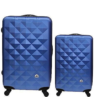 Bear Box 立體菱格晶鑽系列經典二件組28吋20吋 輕硬殼旅行箱行李箱-騎士藍