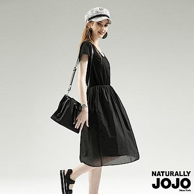 【NATURALLY JOJO】假兩件長紗洋裝(黑)