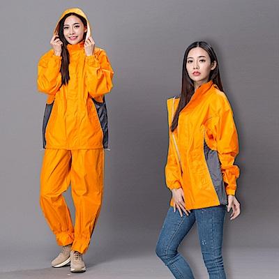 【東伸 DongShen】都會騎士輕量型二件式雨衣-橘色