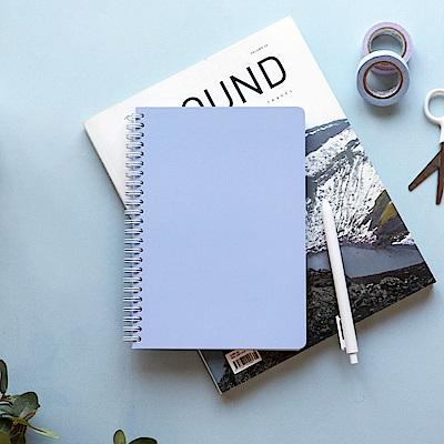 7321 Design RARO純色筆記本-橫線-天藍