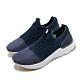 Nike 慢跑鞋 Phantom Run 運動 男鞋 襪套 輕量 透氣 舒適 避震 路跑 穿搭 藍 白 CJ0277401 product thumbnail 1