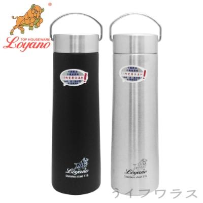 LOYANO 羅亞諾 316陶瓷層保溫瓶杯-700ml-2入組