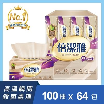 倍潔雅無漂白3層抽取衛生紙 PEFC 100抽8包8袋/箱
