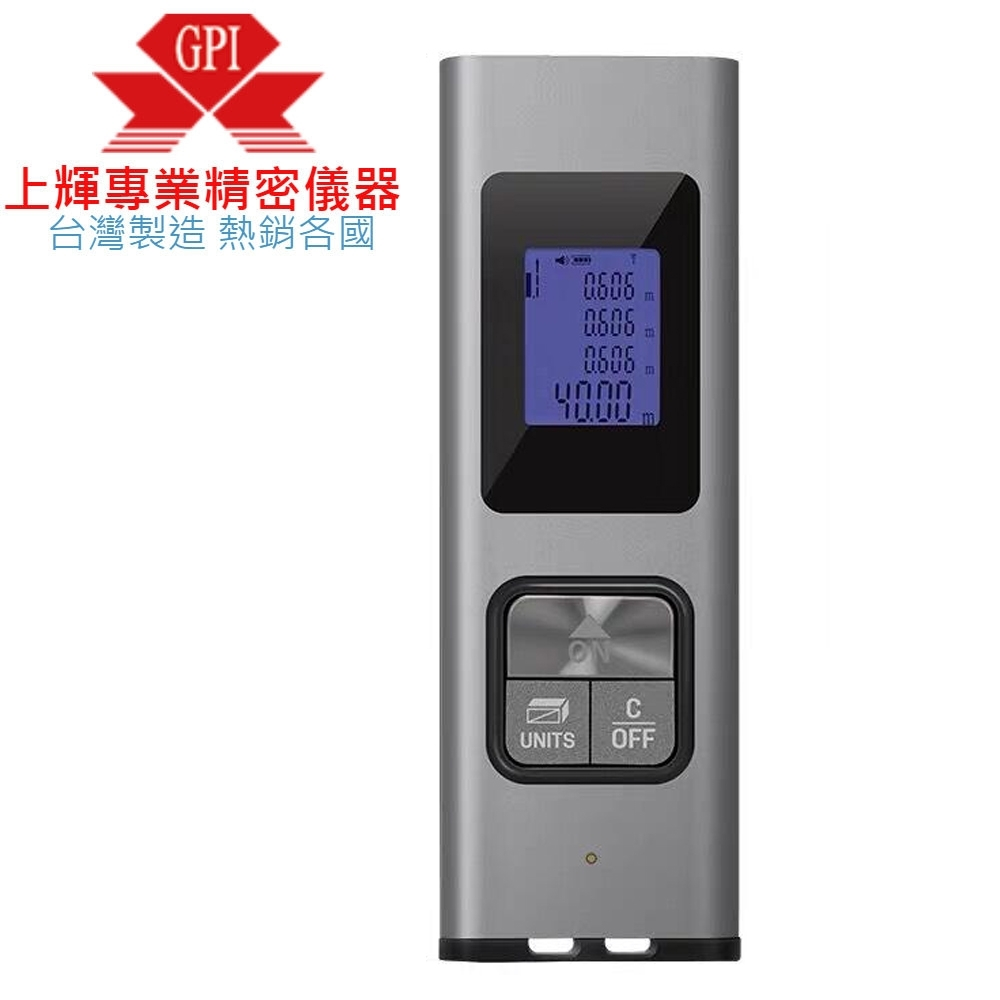 限時特價!極薄輕巧 GPI P40 40米 GPI P40 40M 雷射測距儀 測距儀 測量儀