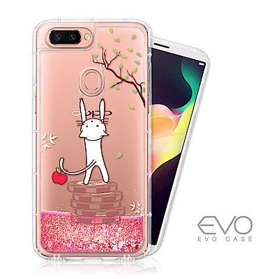 EVO CASE OPPO R11s Plus 閃粉亮片流沙手機軟殼 - 貪吃小貓