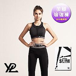 澳洲 YPL 3D美腿瑜珈褲 立體塑型 強力伸展 2019年最新款