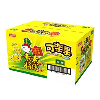 可樂果 素食拜拜箱(72gx6包)