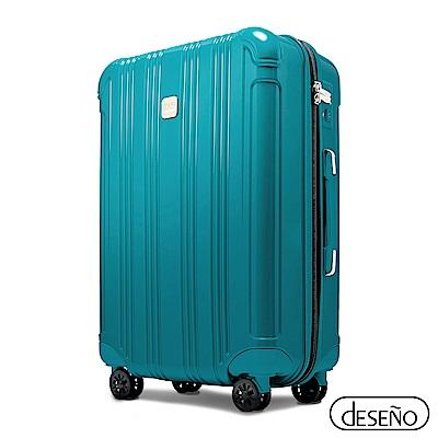 Deseno酷比旅箱28吋超輕量拉鍊行李箱寶石色系-綠