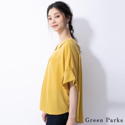 Green Parks 優雅抓褶五分袖V領上衣