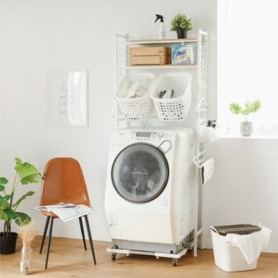完美主義 附籃伸縮洗衣機架/置物架/收納架/衛浴置物架